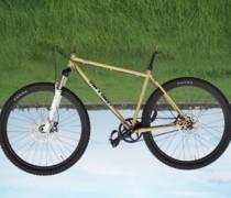 Maxxxxxxxxxxxxxxxxxxxxx bike photo