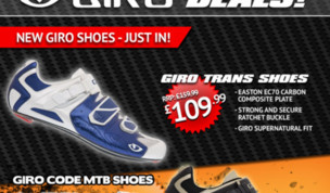 Unbeatable Giro Deals