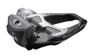 Guide to Shimano Pedals at Best Prices