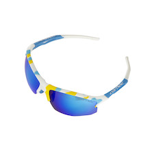 Carnac Ultimate Cycling Glasses