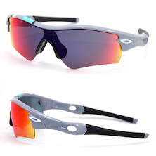 Oakley 30 Year Radar Path Sunglasses