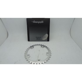 Campagnolo Veloce '12 10x 42T Chain Ring - FC-VL242